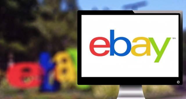 como anunciar no ebay